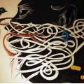 ARTURb 2012