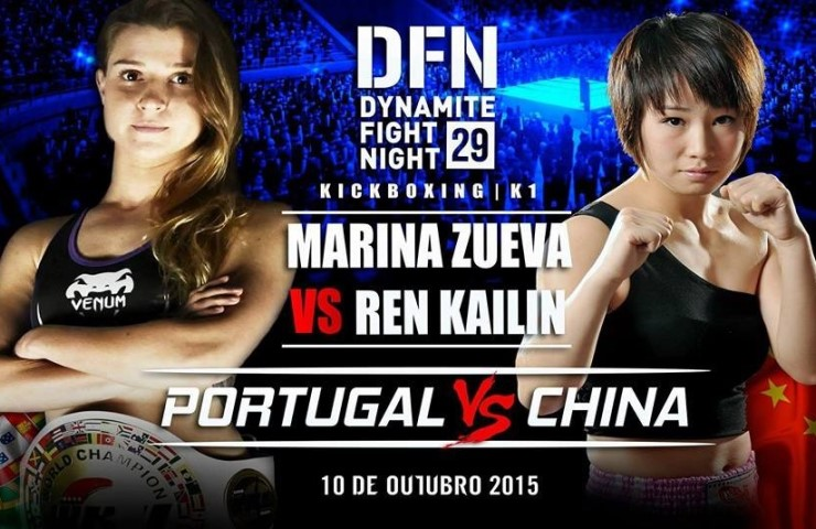 "Marina""Princess""Zueva vs Ren Kailin"